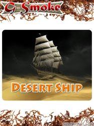 Desert Ship 20ml - G-Smoke ароматизатор за тютюневи листа и тютюн за наргиле