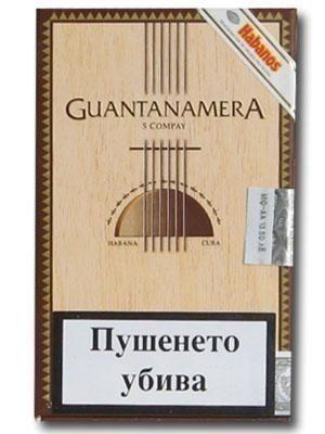 Guantanamera Compay