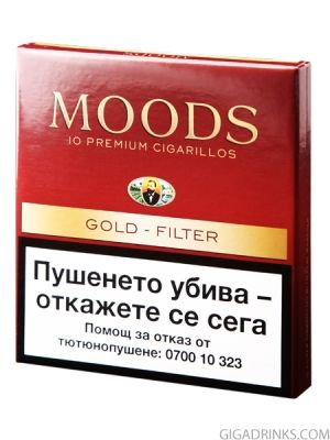 Пурети Moods Golden Filter 10