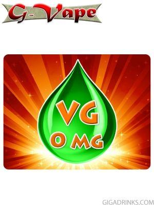 VG 100ml / 0mg - G-Vape безникотинов базов разтвор