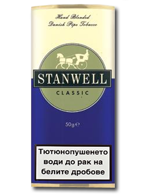 Stanwell Classic 50гр.