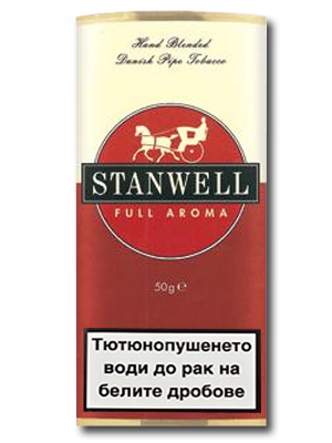 Stanwell Full Aroma 50гр.