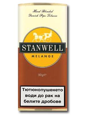 Stanwell Melange 50гр.