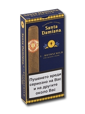 Santa Damiana H-2000 Rothschild 3