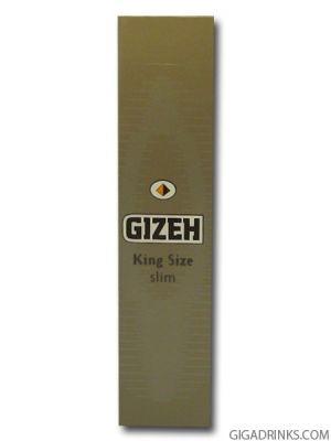 Gizeh Bronze (120mm)