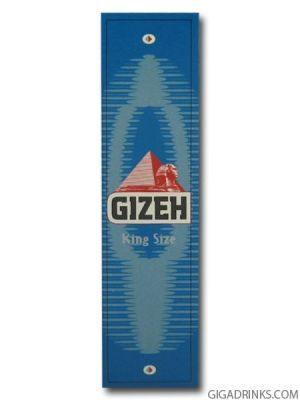 Gizeh Blue (120mm)