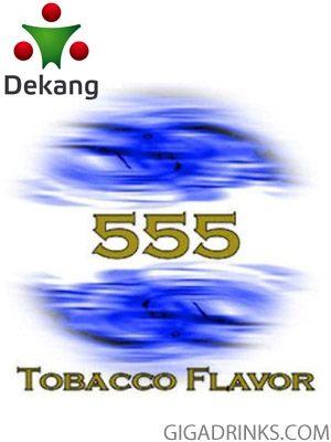 555 - никотинова течност за ел.цигари Dekang