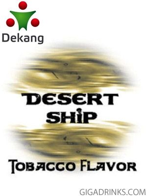 Camel - никотинова течност за ел.цигари Dekang