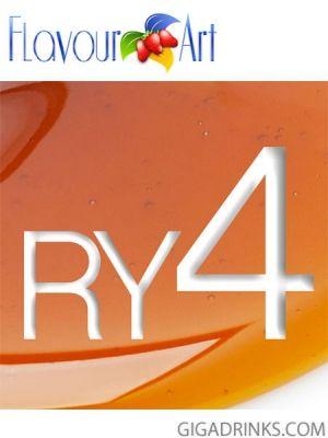 RY4 10m / 18mg - никотинова течност за електронни цигари Flavour Art