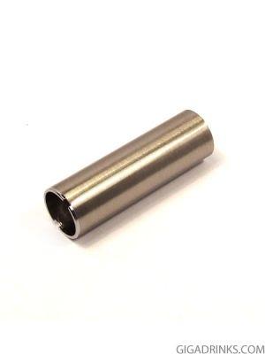 Атомайзер за електронна цигара eGo-T Type B стоманен