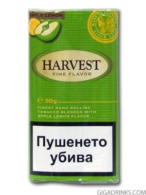 Harvest Apple Lemon 30гр.