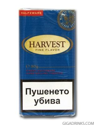 Harvest Halfzware 30гр.