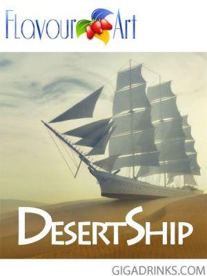 Desert ship 10ml / 9mg - никотинова течност за ел. цигари Flavour Art