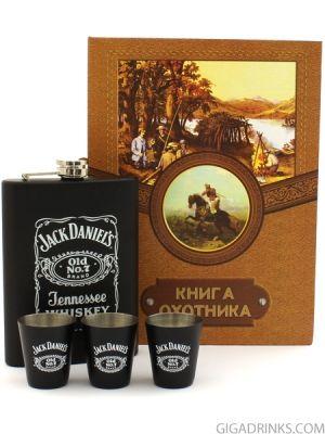 """Манерка Jack Daniels с 3 чашки в кутия """"Книга за лова"""""""