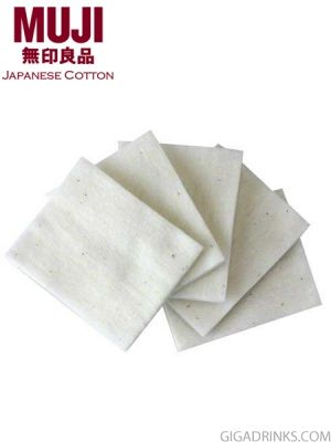 Muji Japanese Cotton - 5psc
